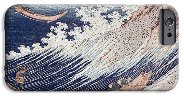 Japanese School iPhone Cases - Two Small Fishing Boats on the Sea iPhone Case by Hokusai