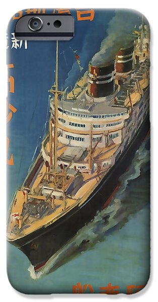Boat Cruise iPhone Cases - Vintage Cruise Ship iPhone Case by David Wagner