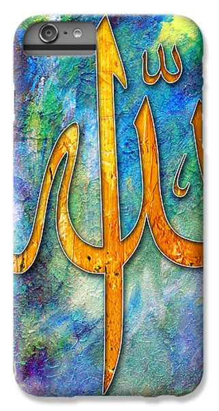 Islamic Caligraphy 001 IPhone 6 Plus Case by Catf