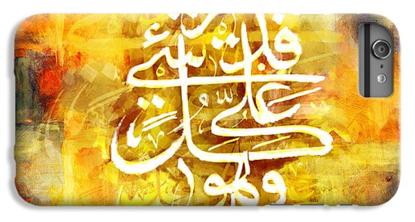 Islamic Calligraphy 015 IPhone 6 Plus Case by Catf