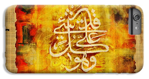 Islamic Calligraphy 030 IPhone 6 Plus Case by Catf