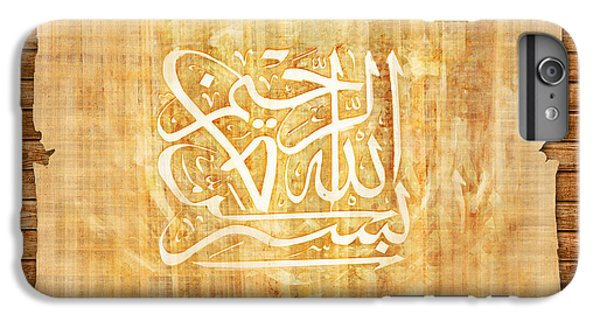 islamic Calligraphy 032 IPhone 6 Plus Case by Catf