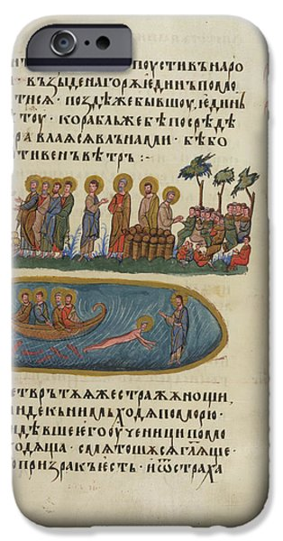 The Gospels Of Tsar Ivan Alexander IPhone Case by British Library
