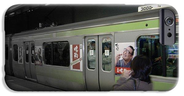 Tokyo Metro IPhone Case by Naxart Studio