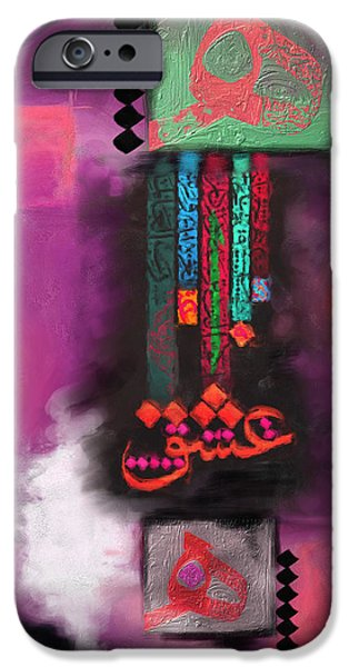Tcm Calligraphy 12 4  IPhone Case by Team CATF