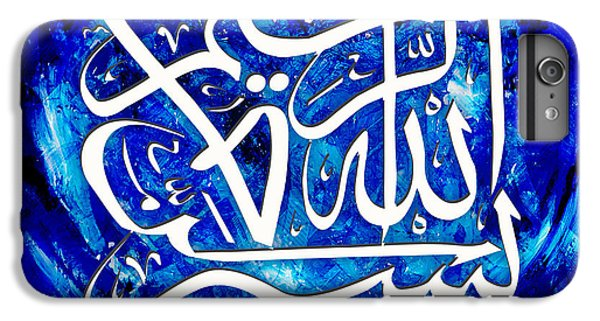 Islamic Calligraphy 011 IPhone 6s Plus Case by Catf