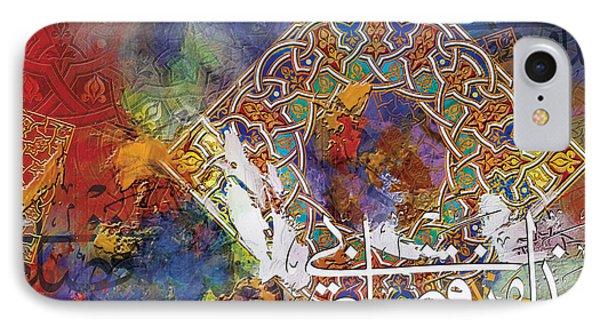 Arabesque 11b IPhone Case by Shah Nawaz