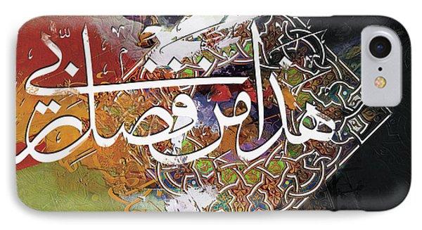 Arabesque 11c IPhone Case by Shah Nawaz