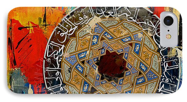 Arabesque 14 IPhone Case by Shah Nawaz