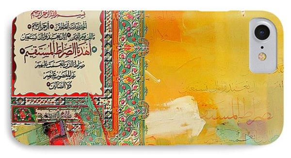 Arabesque 26b IPhone Case by Shah Nawaz