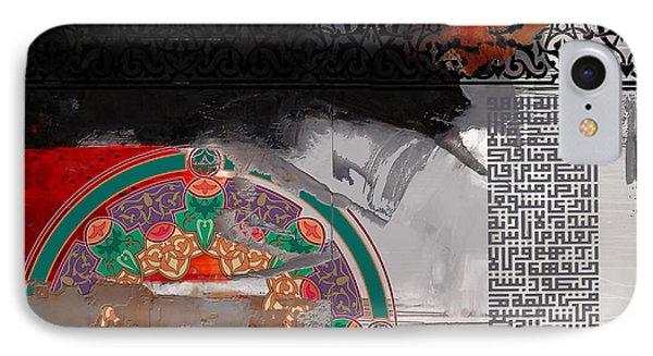 Arabesque 3 IPhone Case by Shah Nawaz