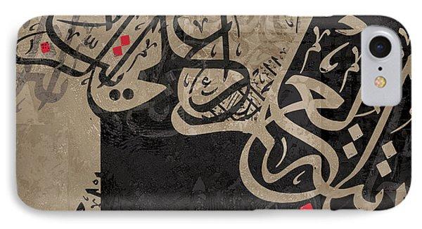 Contemporary Islamic Art 20 IPhone Case by Shah Nawaz