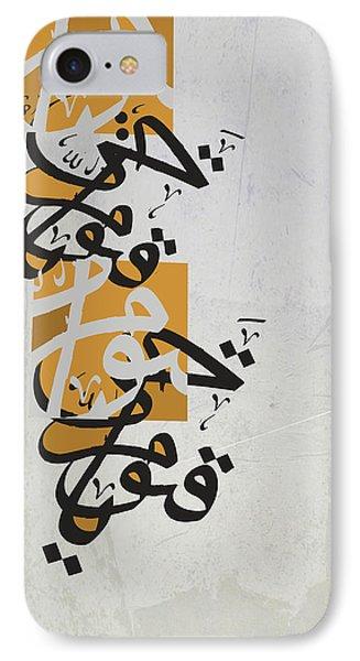 Contemporary Islamic Art 26e IPhone Case by Shah Nawaz