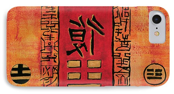 I-ching 2, 1999 Gouache And Pastel On Paper IPhone Case by Sabira Manek