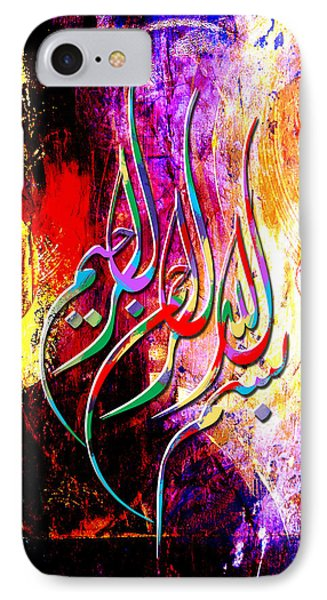 Islamic Caligraphy 002 IPhone 7 Case by Catf