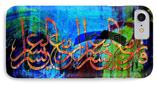 Islamic Caligraphy 007 IPhone Case by Catf
