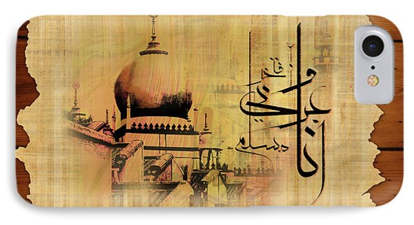 Islamic Calligraphy 033 IPhone Case by Catf