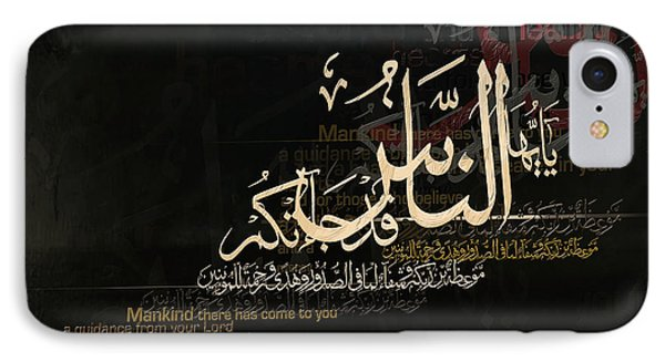 Quranic Ayaat IPhone Case by Corporate Art Task Force