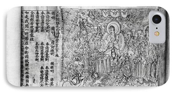 Buddhism: Diamond Sutra IPhone Case by Granger