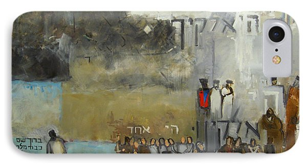 Sh'ma Yisroel Phone Case by Richard Mcbee