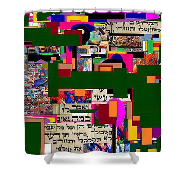 Atomic Bomb of Purity 5 Shower Curtain by David Baruch Wolk