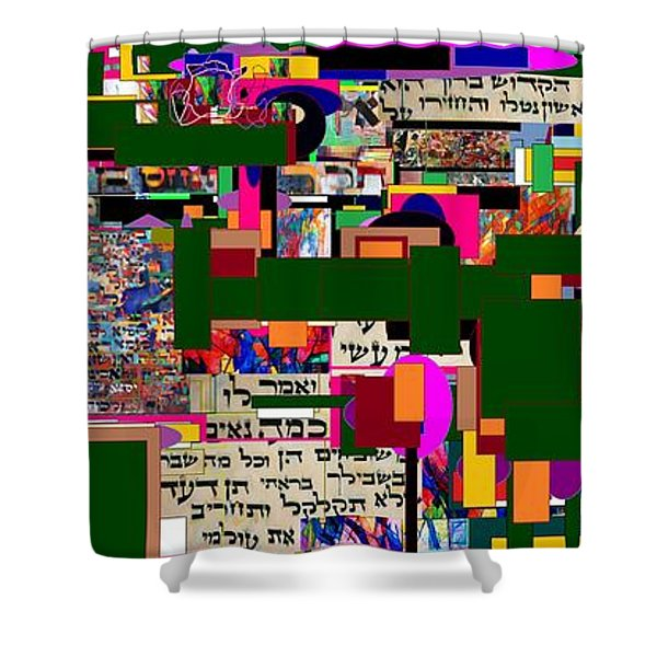 Atomic Bomb of Purity 5a Shower Curtain by David Baruch Wolk