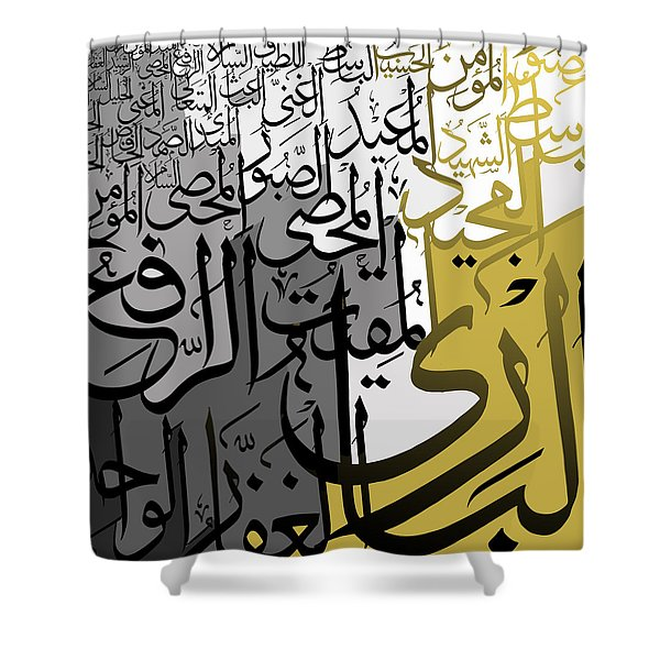 99 names of Allah Shower Curtain by Catf