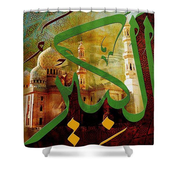 Al Kabir Shower Curtain by Corporate Art Task Force