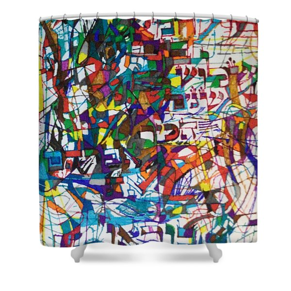 at the age of three years Avraham Avinu recognized his Creator Shower Curtain by David Baruch Wolk
