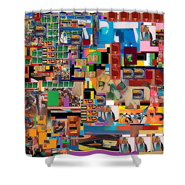 be a good friend to those who fear Hashem 9 Shower Curtain by David Baruch Wolk