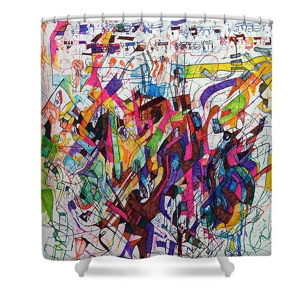 Hidden Shower Curtain by David Baruch Wolk