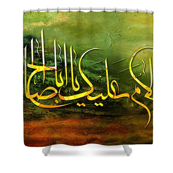 Islamic Caligraphy 010 Shower Curtain by Catf