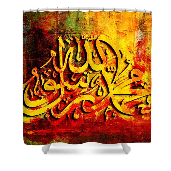 Islamic Calligraphy 009 Shower Curtain by Catf