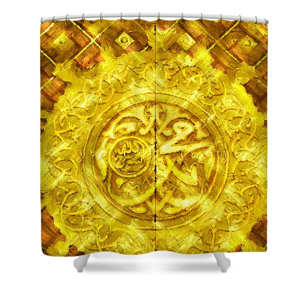 Islamic Calligraphy 013 Shower Curtain by Catf