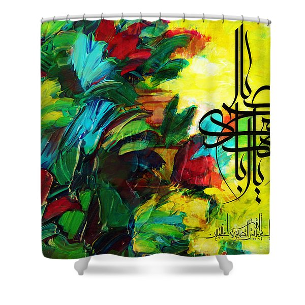 Islamic Calligraphy 024 Shower Curtain by Catf