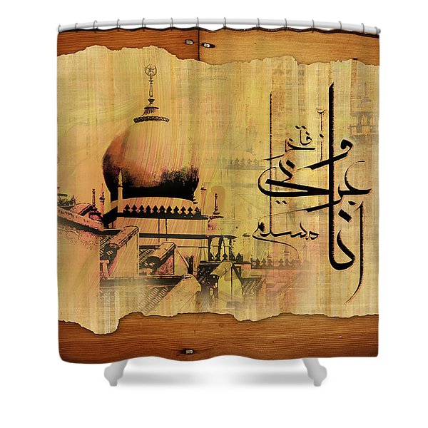 Islamic Calligraphy 033 Shower Curtain by Catf
