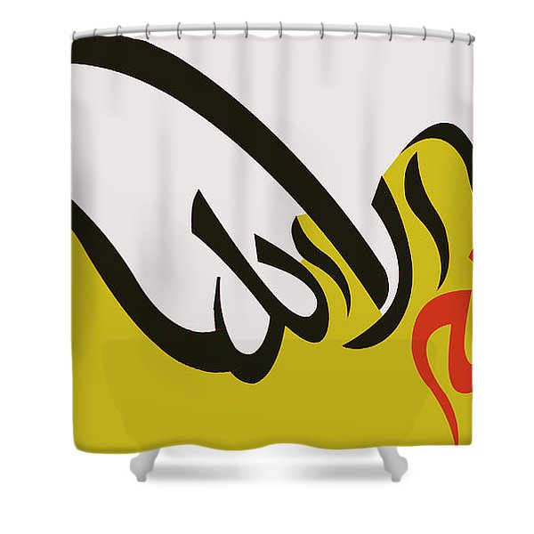 New Calligraphy 17c Shower Curtain by Corporate Art Task Force