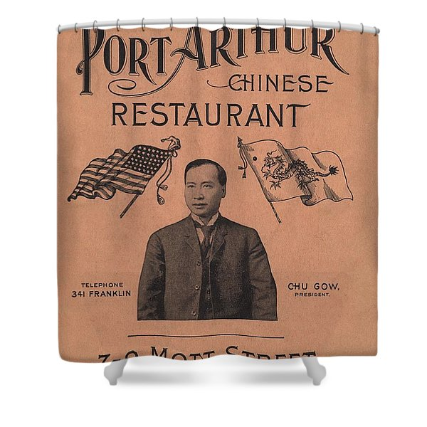 Port Arthur Restaurant New York Shower Curtain by Movie Poster Prints