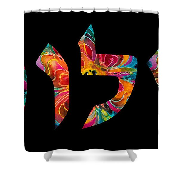 Shalom 13 - Jewish Hebrew Peace Letters Shower Curtain by Sharon Cummings