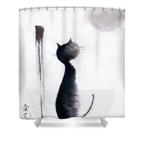 Tomorrow Will Be A Better Day Shower Curtain by Oiyee  At Oystudio