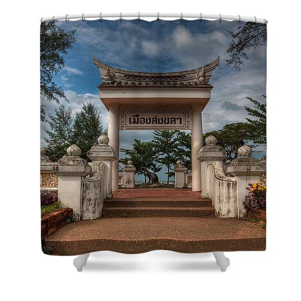Samila Garden Shower Curtain by Adrian Evans