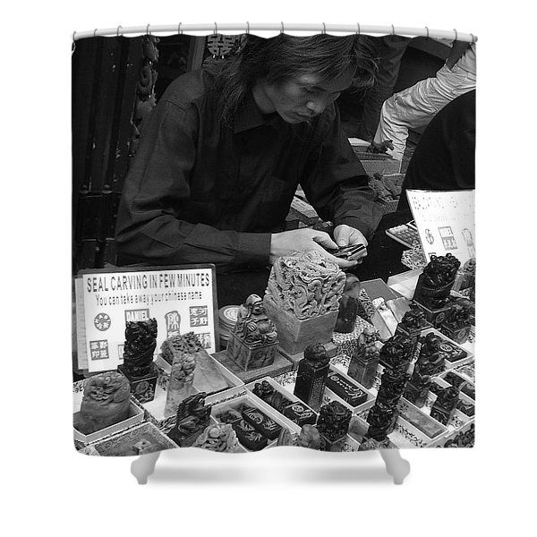Beijing City 11 Shower Curtain by Xueling Zou