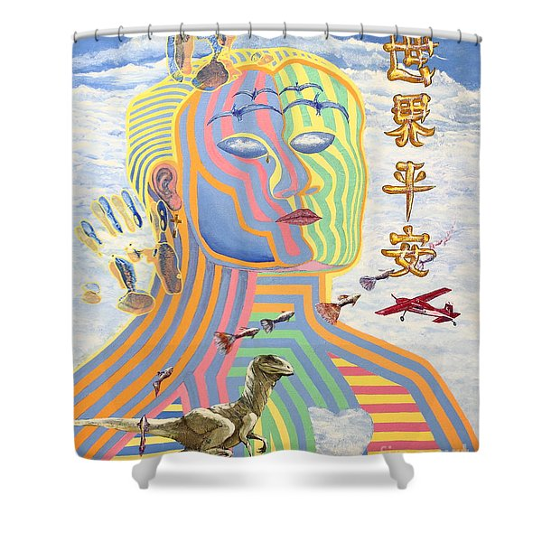 Peace on Earth 1989 Shower Curtain by Wingsdomain Art and Photography