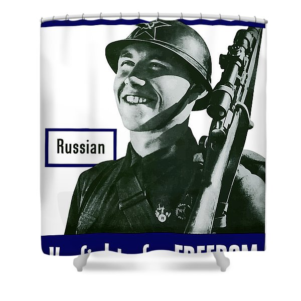Russian This Man Is Your Friend Shower Curtain by War Is Hell Store