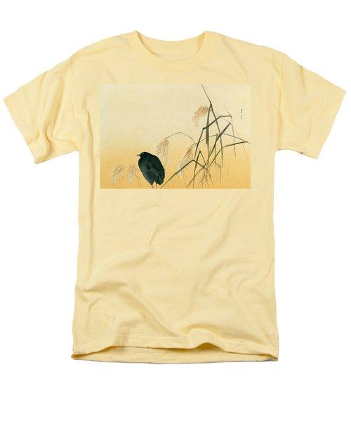Blackbird Men's T-Shirt  (Regular Fit) by Japanese School
