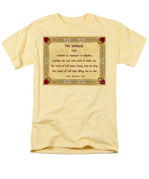 The Rubaiyat VIII Omar Khayyam  T-Shirt by Olga Hamilton