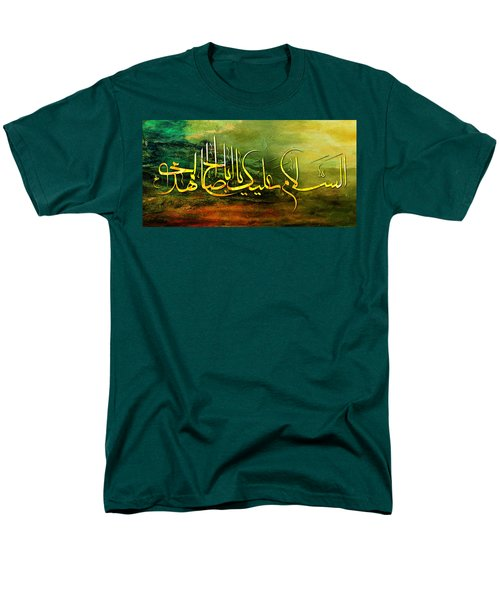 Islamic Caligraphy 010 T-Shirt by Catf