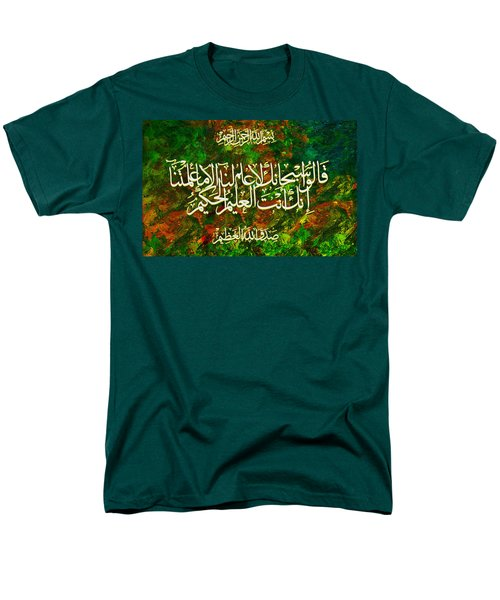 Islamic calligraphy 017 T-Shirt by Catf