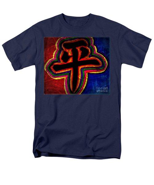 Peace, Chinese Symbol T-Shirt by WBK