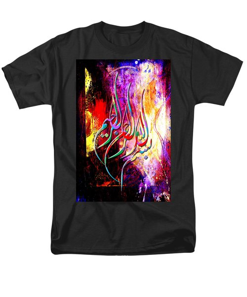Islamic Caligraphy 002 T-Shirt by Catf